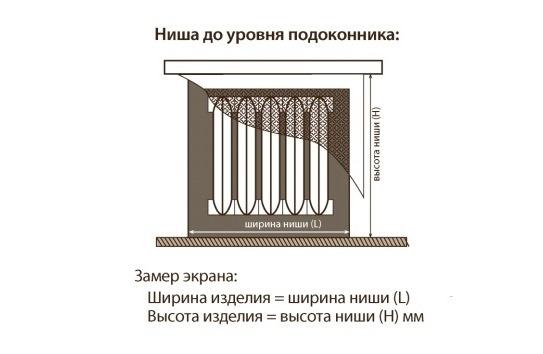 Самостоятельный замер решеток_2